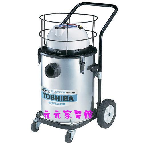 TOSHIBA 東芝 工業用乾濕兩用吸塵器 TVC-10.0 免運 ^^ ~