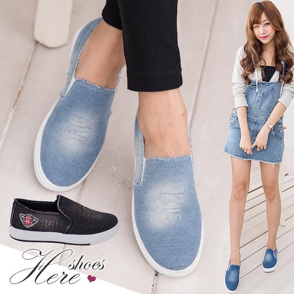 [Here Shoes]3色 簡約素面時尚帆布鞋 懶人鞋 經典基本款硬挺破壞刷破牛仔布─AR8825