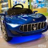 兒童電動車四輪遙控汽車可坐童車小孩搖搖車男女寶寶玩具車可坐人CC2496『美好時光』