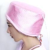 發膜加熱焗油機電熱蒸發帽頭髮護理局油倒膜家用染發燙發帽子  優拓
