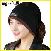 毛線帽 百搭針織套頭帽韓版月子帽成人帽