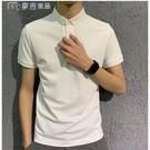 短袖上衣男21夏季新款百搭男士短袖polo衫韓版修身潮牌男半袖純色t恤上衣 快速出貨