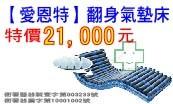 fujianjia-fourpics-6ddbxf4x0173x0104_m.jpg