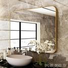 化妝鏡 鋁合金浴室鏡衛生間鏡子貼墻家用簡約自粘壁掛廁所洗手間化妝鏡【快速出貨】