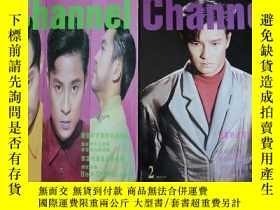 二手書博民逛書店罕見Channel(1992年NO1.No2)Y13197 出版1992