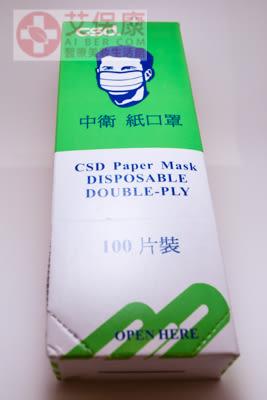 紙口罩-中衛紙口罩100入【艾保康】