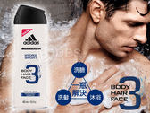 【DDBS】adidas 愛迪達 男用 三效保濕潔顏洗髮沐浴露 400ml (軍用/軍人/全身/阿兵哥/大容量/洗面乳
