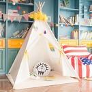 兒童帳篷 印第安兒童帳篷室內游戲屋寶寶玩具讀書角公主房裝飾野餐拍照TW【快速出貨八折鉅惠】