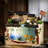 創意流水客廳小型玻璃小魚缸迷你缸水族箱辦公室桌面家用風水招財 酷斯特數位3c YXS