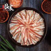 手工低溫燻培根片 (200g/包)【日安良食】