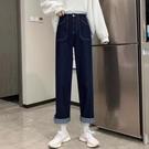 直筒褲 深藍色牛仔褲女寬松直筒老爹褲新款秋冬季高腰顯瘦闊腿褲子潮 交換禮物