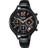 ALBA 雅柏 甜美三眼計時女錶-鍍黑/36mm VD53-X335SD(AT3F19X1)