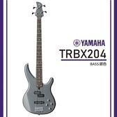 【非凡樂器】YAMAHA TRBX204 / 電貝斯套組/公司貨保固/銀色