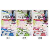 韓國 衣櫃除味劑(22g) 茉莉/森林/玫瑰 3款可選【小三美日】