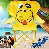 折疊椅戶外便攜式靠背簡易折疊沙灘露營便攜釣魚休閒椅導演椅扶椅 【雙十一狂歡】YXS