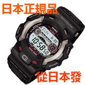 免運費 日本正規貨 CASIO Gulfman Multiband 6 太陽能電波手錶人手錶 GW-9110-1JF