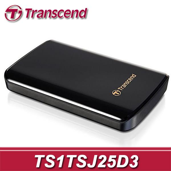 【免運費】Transcend 創見 StoreJet 25D3 黑色鏡面 1TB USB3.0 防震行動硬碟 (TS1TSJ25D3) 1T SJ25D3