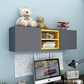 牆上置物架壁掛書架吊櫃臥室隔板牆面裝飾客廳電視背景牆壁儲物櫃 新品全館85折 YTL