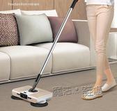 現貨掃把簸箕套裝組合掃地機手推式家用笤帚刮水地刮掃地單個掃帚神器 魔法鞋櫃