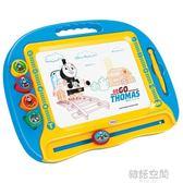 彩色磁性畫板兒童畫板寫字板寶寶畫板1-3歲涂鴉板磁力畫板 IGO