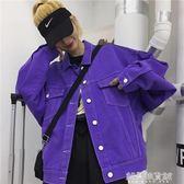 款原宿街頭百搭學生蝙蝠袖紫色上衣寬鬆短款牛仔外套女潮 解憂雜貨鋪