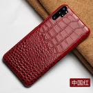 三星Note10手機殼SamSung Note 10 Plus手機套 鱷魚皮套S8/S9/N8/N9三星保護套 S10/S10e/S10 Plus保護殼