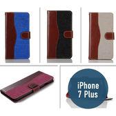 iPhone 7 Plus(5.5吋) 牛仔撞色 皮套 側翻 支架 插卡 保護套 手機套 手機殼 保護殼