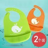 寶寶吃飯圍兜防水免洗嬰幼兒喂飯口水巾圍嘴超軟嬰兒童硅膠食飯兜
