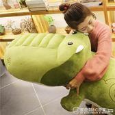 鱷魚公仔大號毛絨玩具睡覺抱枕長條枕可愛布娃娃玩偶生日禮物女孩    《圖拉斯》