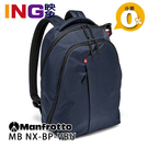 【6期0利率】Manfrotto MB NX-BP-VBU Backpack雙肩後背包 相機包(藍色)NX 開拓者系列 正成公司貨