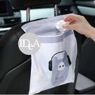 IDEA 現貨 垃圾袋 多用途 汽車 辦公室 戶外露營 居家 廚房 房間 可愛 垃圾桶 收納 嘔吐袋