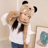 韓版熊耳朵兒童寶寶帽子圍巾手套三件一體套裝秋冬季保暖加厚圍脖 薔薇時尚