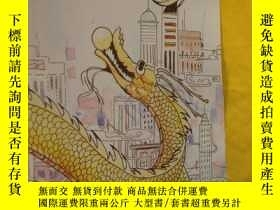 二手書博民逛書店THE罕見COACH FACTOR :An asian stor