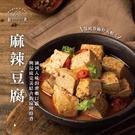 和秋麻辣豆腐450g/包【愛買】