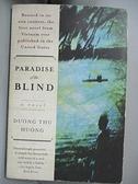 【書寶二手書T7/原文小說_BH7】Paradise of the Blind_Duong Thu Huong