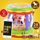 兒童益智玩具拍拍鼓 可充電+外接MP3音...