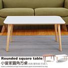 【班尼斯國際名床】~日本熱賣.【小當家圓角方桌】置物桌/收納茶几/萬用桌