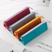 雙十二狂歡韓國簡約大容量筆袋小清新大學女生文具袋 韓版初中高中生鉛筆盒【潮咖地帶】