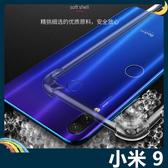 Xiaomi 小米手機 9 6D氣囊防摔空壓殼 軟殼 四角加厚氣墊 全包款 矽膠套 保護套 手機套 手機殼