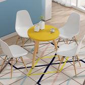 ins風網紅伊姆斯椅餐椅家用椅電腦桌椅塑料靠背椅現代簡約創意椅