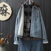 J2345 加厚內刷毛丹寧刺繡外套-大尺碼 獨具衣格
