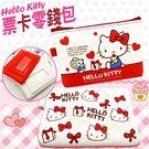 Hello Kitty 凱蒂貓 票夾零錢包  錢包 零錢包 三麗鷗 授權正版品 【狐狸跑跑】