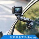 汽車內外用萬向吸盤行車手機導航支架For Gopro小蟻相機行車記錄 樂活生活館