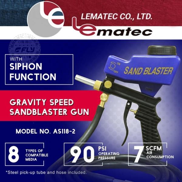《飛翔無線3C》lematec AS118-2 氣動工具雙給料噴砂槍│公司貨│重力虹吸式 小鮮蘇打粉 除鏽去汙