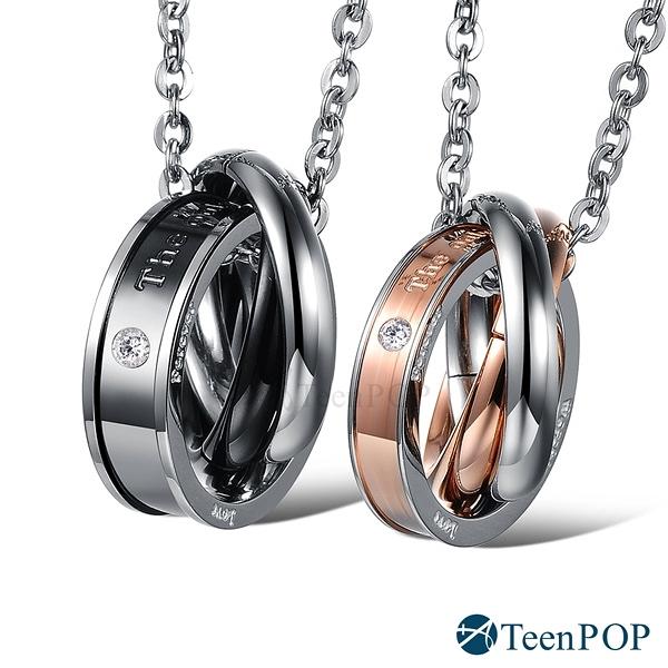 情侶項鍊 對鍊 ATeenPOP 西德鋼 白鋼 專屬戀人 單個價格 附鋼鍊 情人節禮物