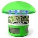【鼎立資訊】好提亞HESTIA 茫仔厝II-光觸媒LED吸入式捕蚊燈