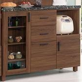 【森可家居】米迪亞4尺石面三抽收納櫃(下座) 8CM911-2 收納廚房櫃  碗盤碟櫃 木紋質感 北歐風