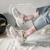 老爹鞋 老爹鞋女ins潮鞋2021新款超火網面透氣學生運動鞋春夏百搭小白鞋 爾碩 交換禮物