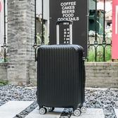 旅行李箱萬向輪大容量拉桿女輕便24小型20寸登機密碼小號皮箱子男  ATF  poly girl