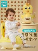 加大號兒童馬桶坐便器女男小孩便盆寶寶抽屜式嬰兒幼兒廁所尿盆凳 後街五號